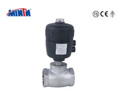Position 2 Way Fluid Control Valve(T type)